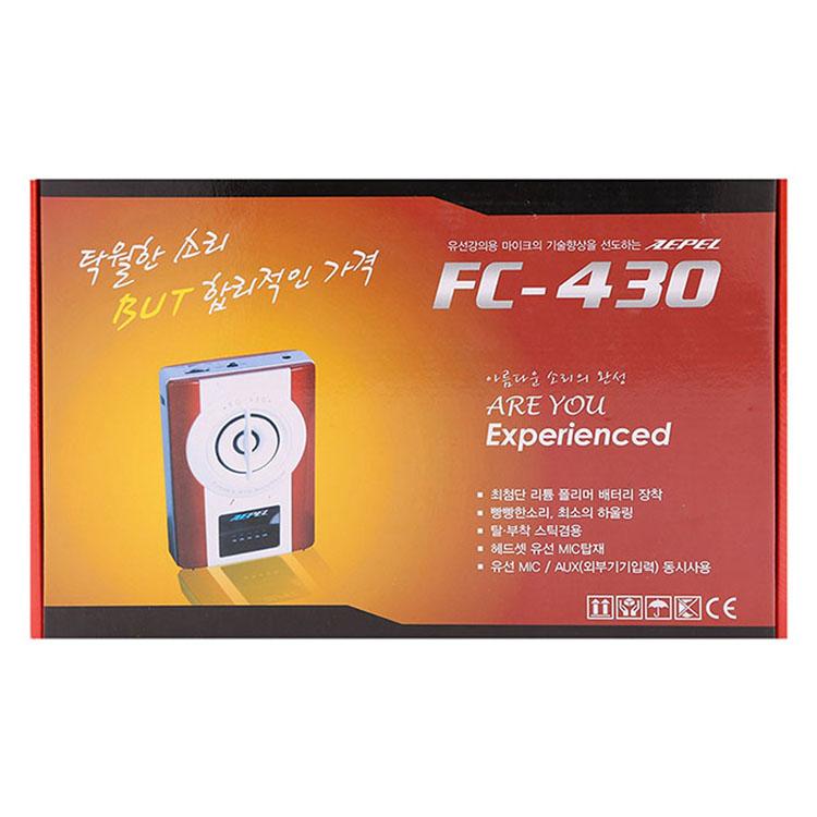 Aepel FC-430 - Máy trợ giảng