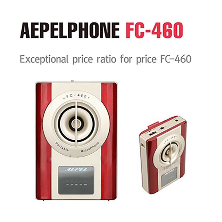 Aepel FC-460 - Máy trợ giảng
